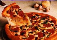 mesin-oven-pizza-maksindotangerang