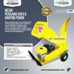 Jual Mesin Perajang Kayu dan Ranting Pohon – AGR-CP15 di Tangerang