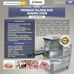 Jual Pemisah Tulang Dan Daging Ayam PTA-300 di Tangerang