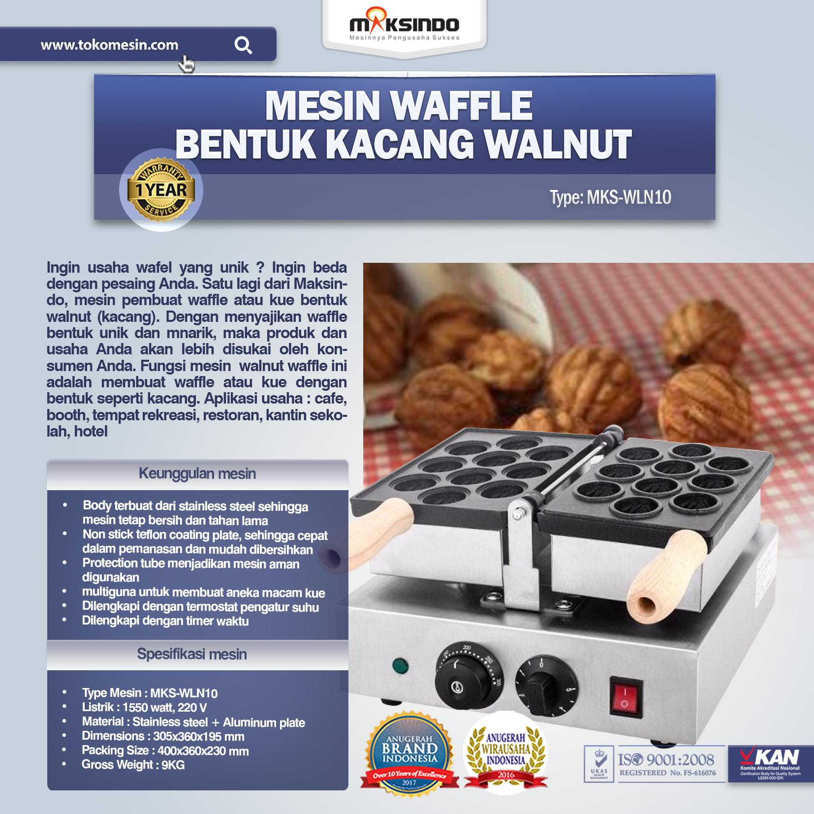 Mesin Waffle Bentuk Kacang Walnut (WLN10)