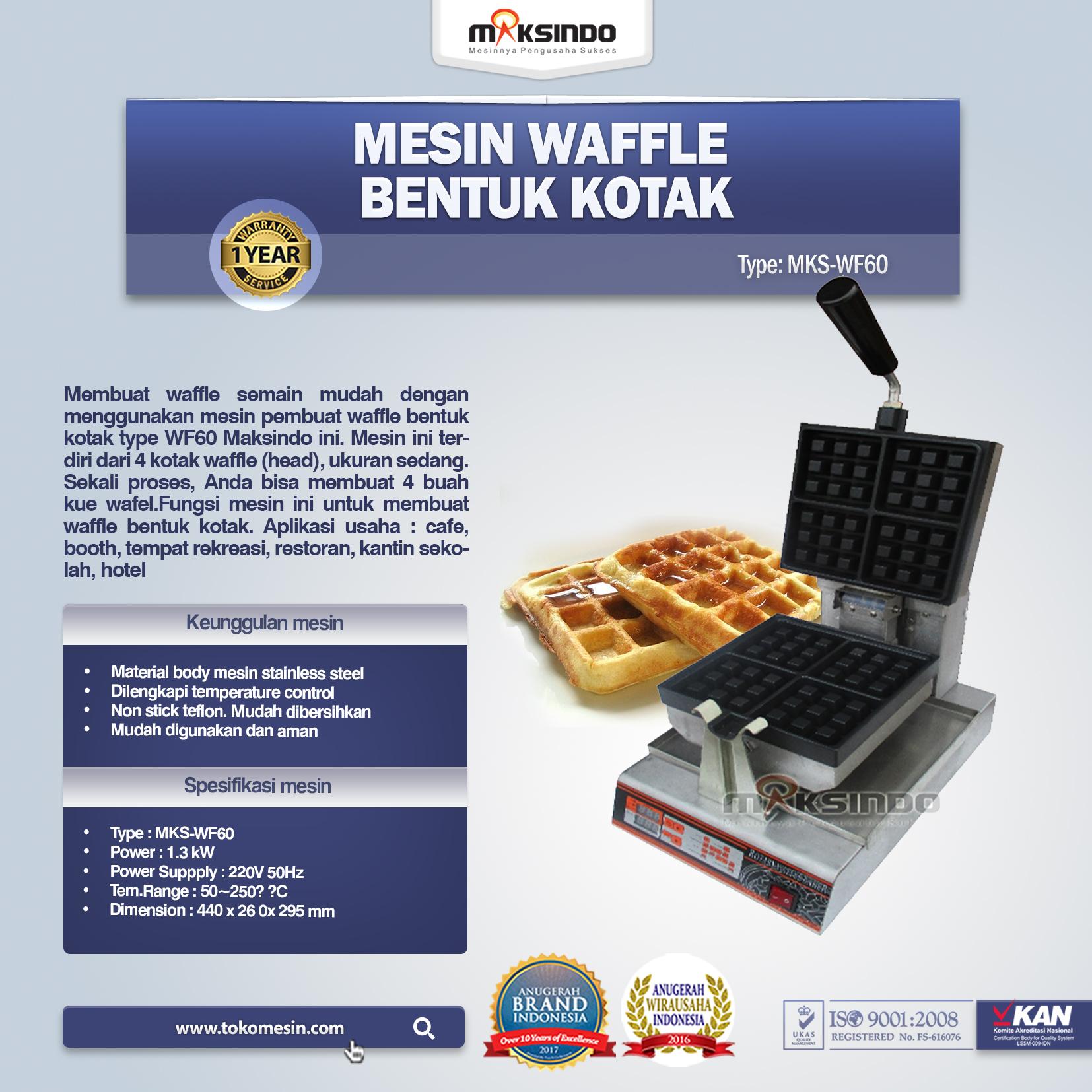 Mesin Waffle Bentuk Kotak (WF-60)