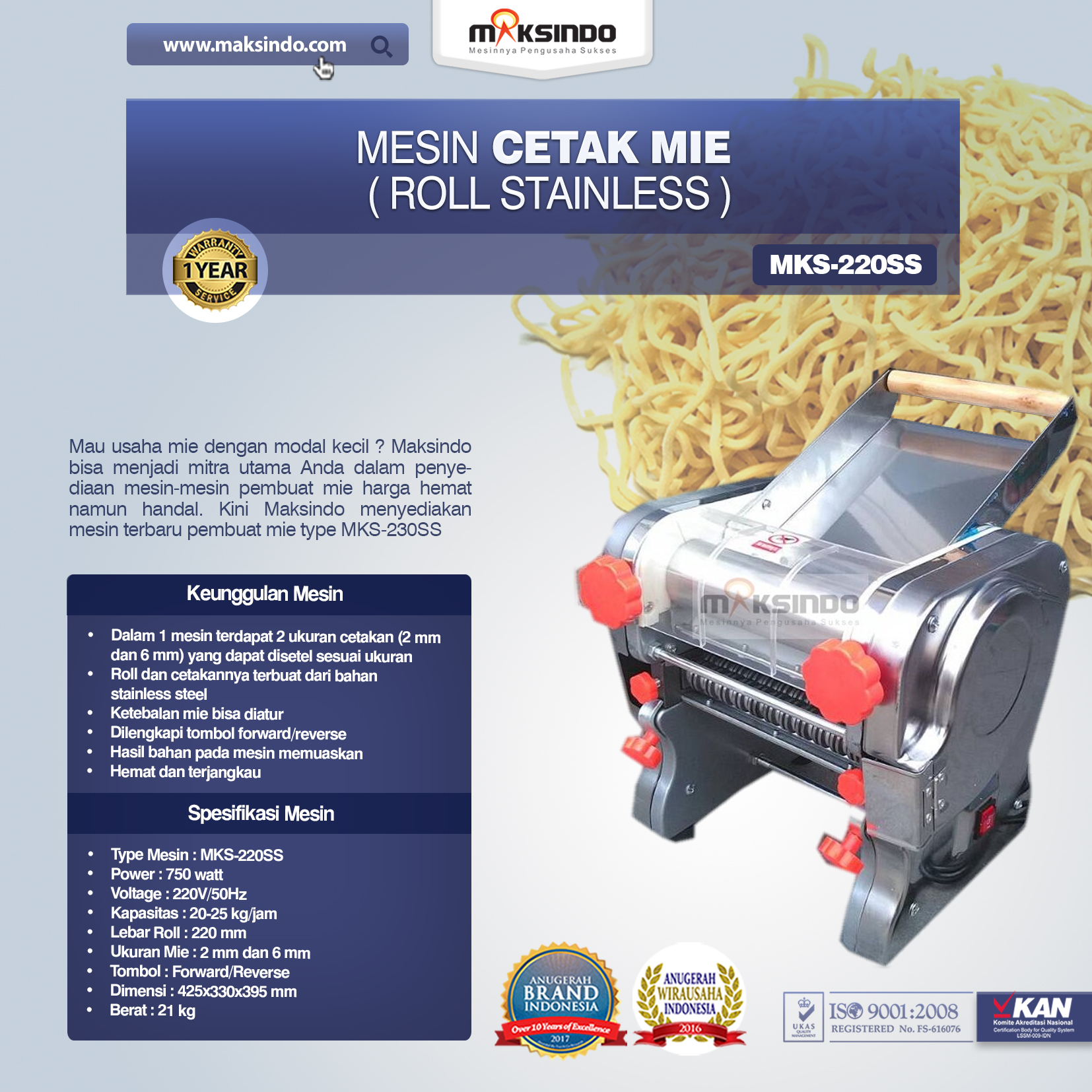 Mesin Cetak Mie Roll Stainless MKS-220SS