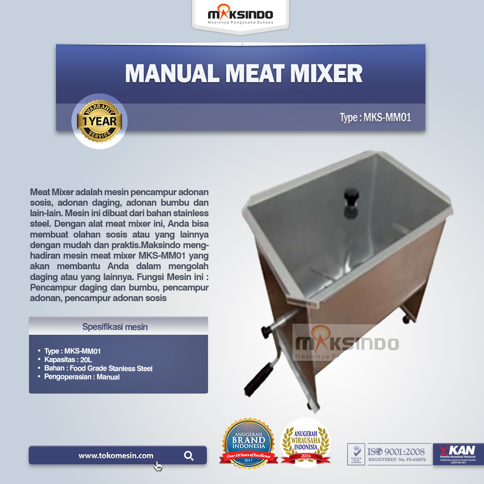 Manual Meat Mixer MKS-MM01 (1)