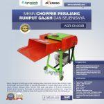 Jual Mesin Chopper Perajang Rumput Gajah -& Sejenisnya AGR-CH200B di Tangerang