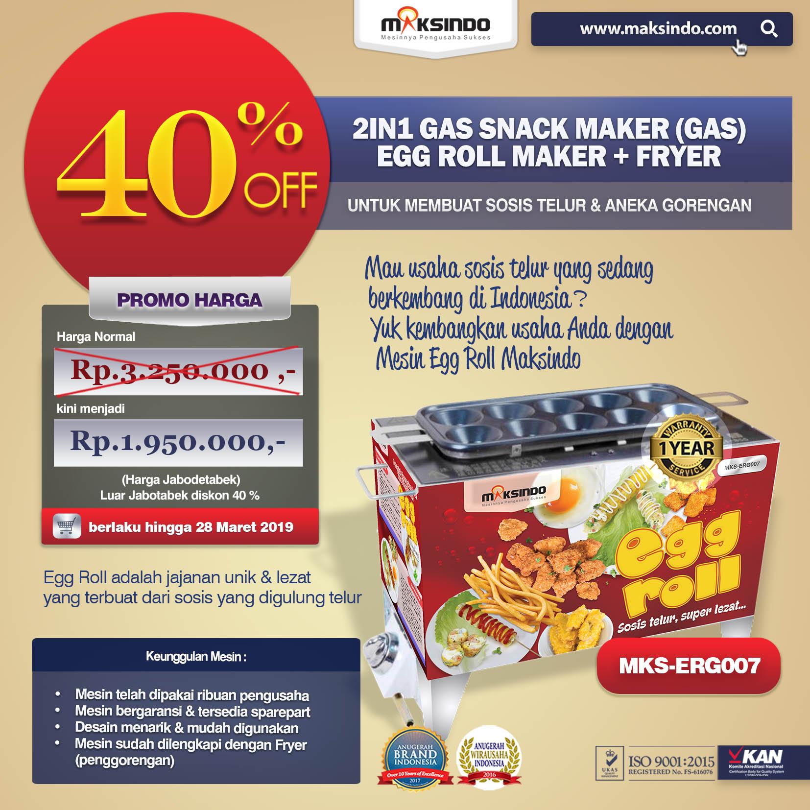 MKS ERG007 2in1 Gas Snack Maker (Gas) Egg Roll Maker + Fryer disc