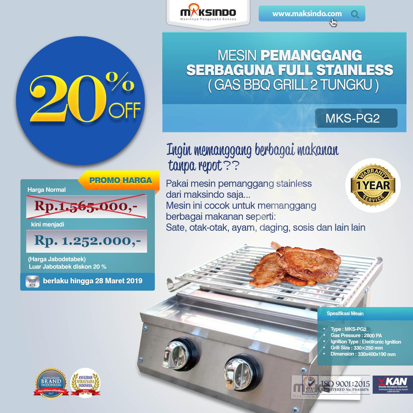 MKS-PG2 Pemanggang Serbaguna Gas BBQ Grill 2 Tungku