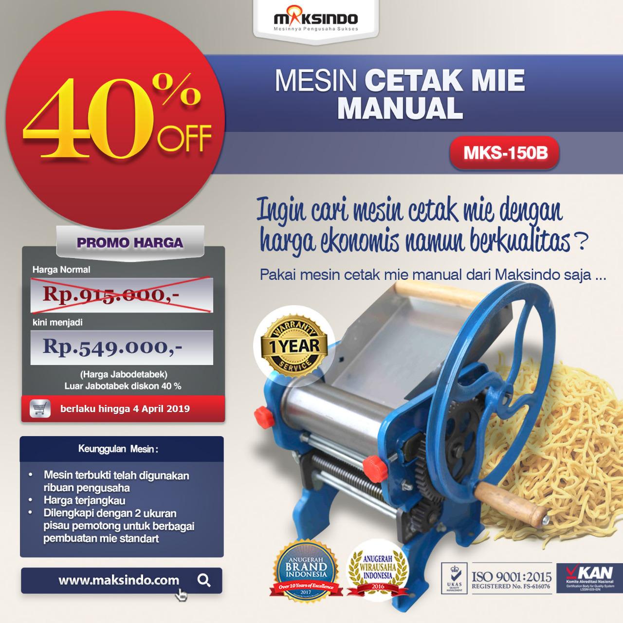Cetak Mie Manual Untuk Usaha (MKS-150) 1
