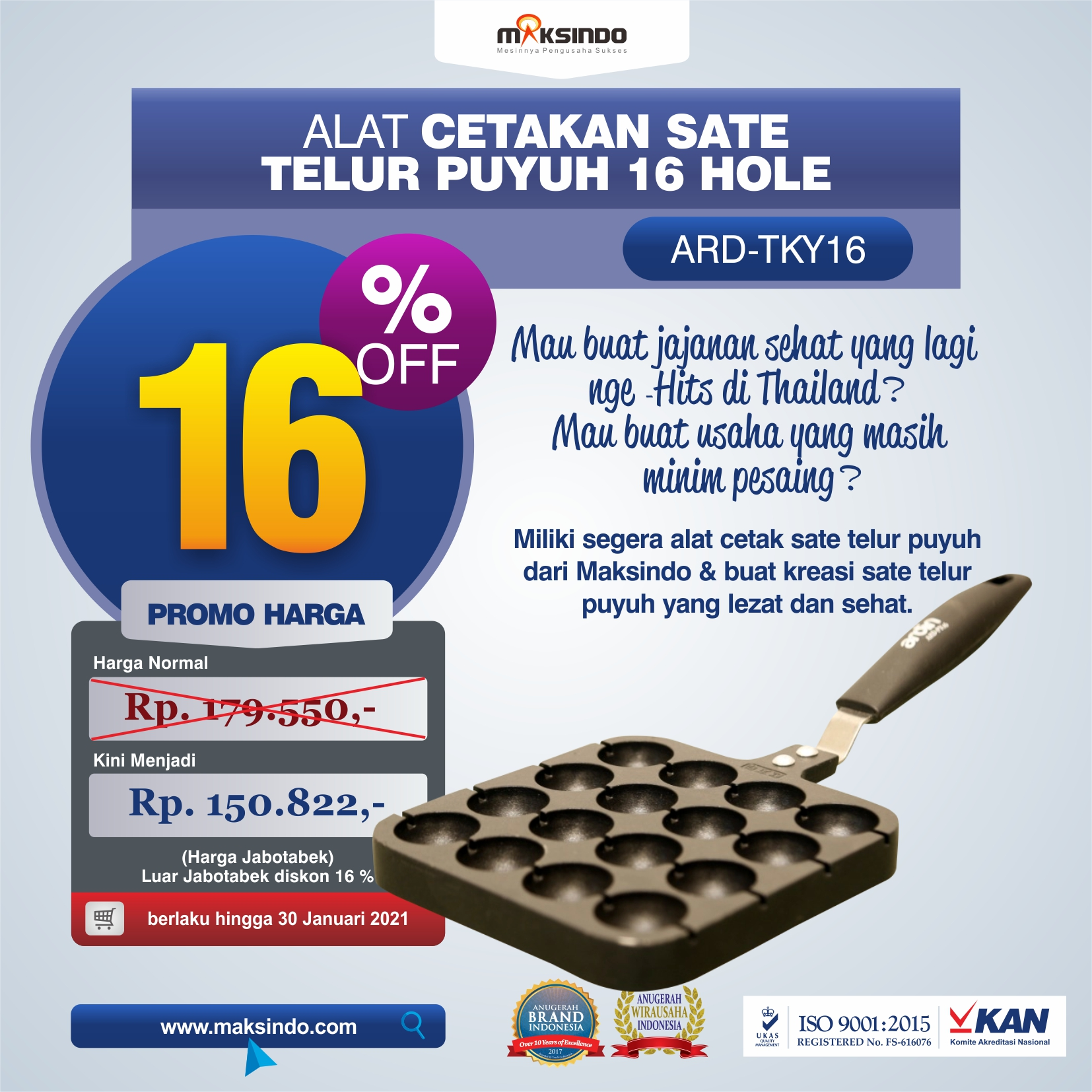 Jual Alat Cetakan Sate Telur Puyuh 16 Hole Ardin TYK16 di Tangerang