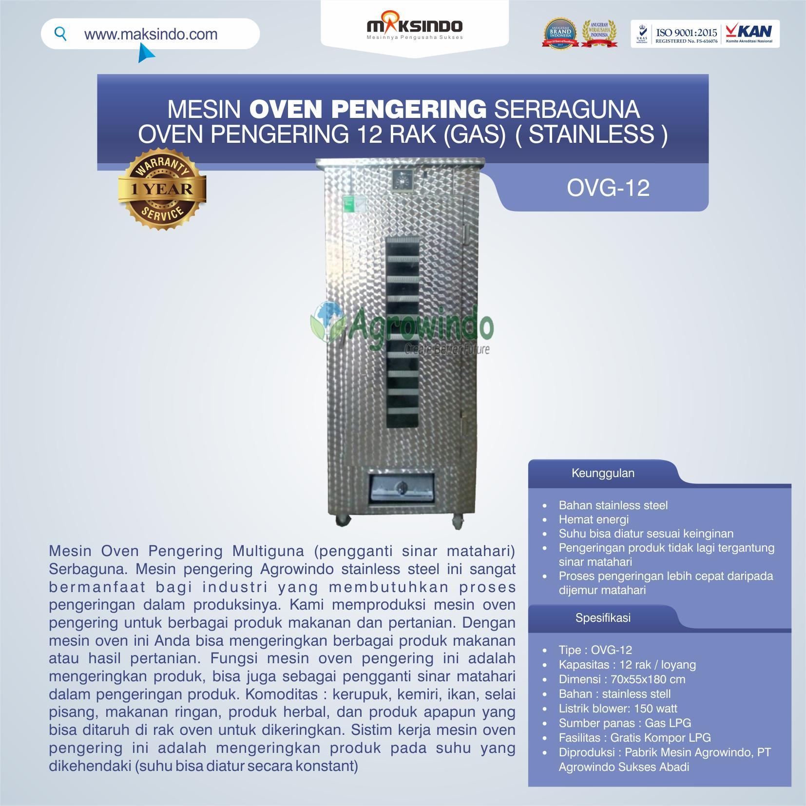 OVG-12 Mesin Oven Pengering Serbaguna 12 Rak (Gas) (Stainless )
