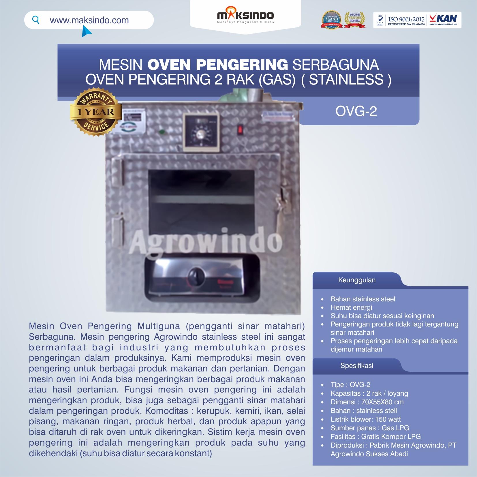 OVG-2 Mesin Oven Pengering Serbaguna 2 Rak (Gas) (Stainless )