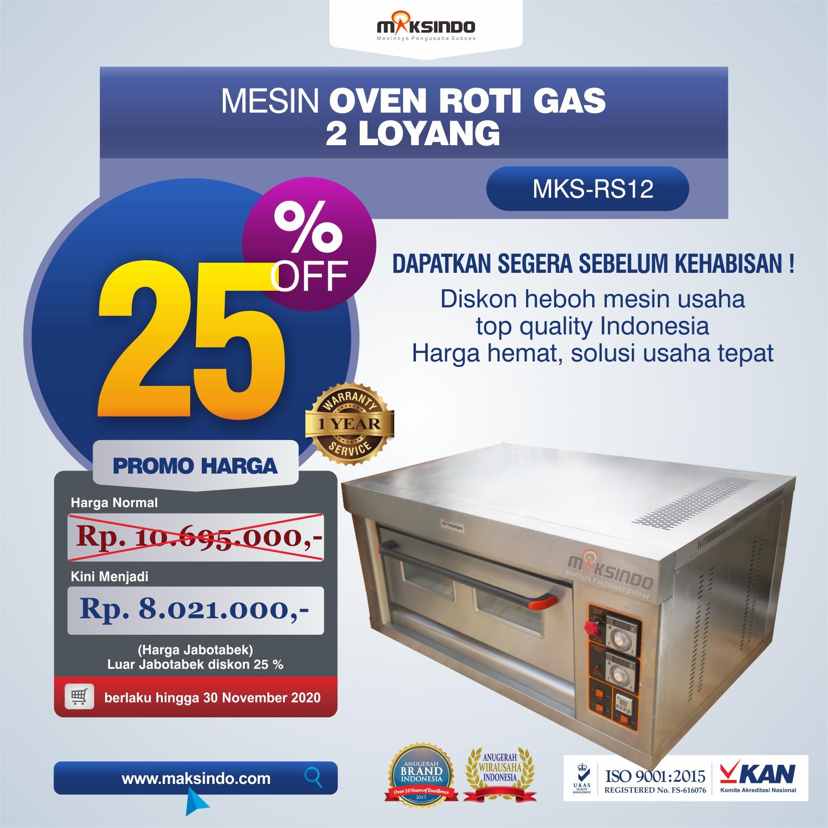 Jual Mesin Oven Roti Gas 2 Loyang (MKS-RS12) di Tangerang