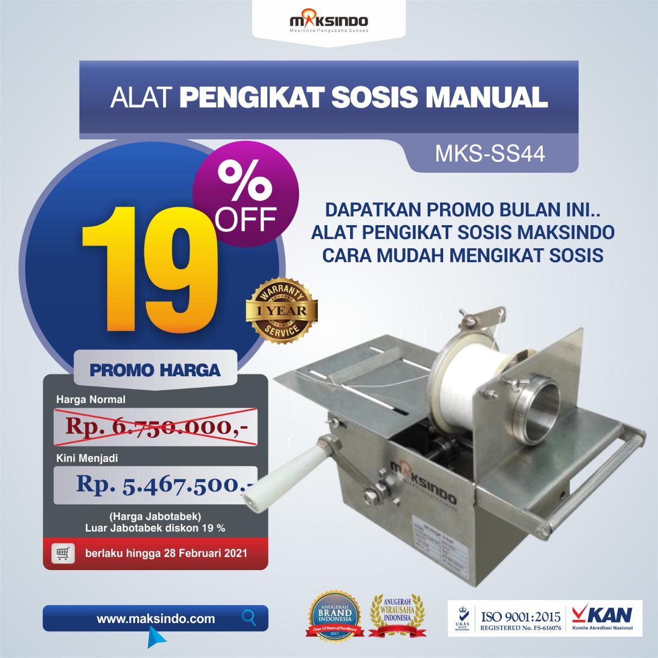 Jual Alat Pengikat Sosis Manual (MKS-SS44) di Tangerang
